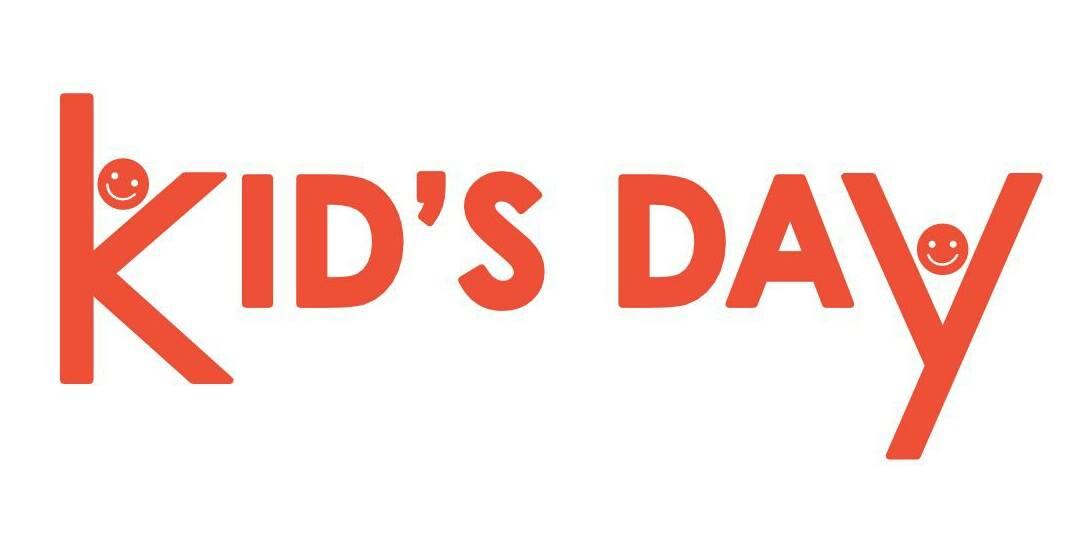 任意団体 KID'S DAY実行委員会