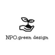NPO法人 green design