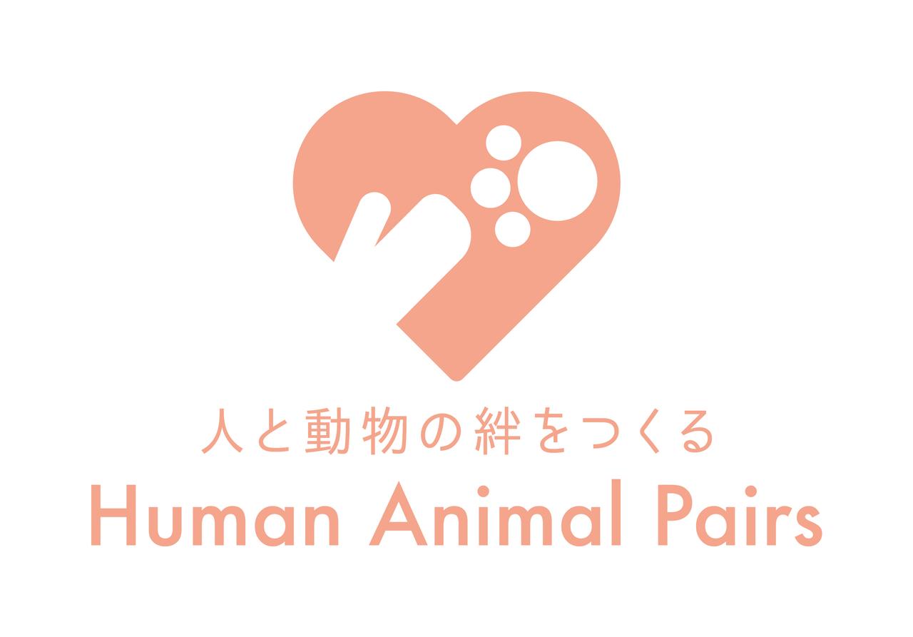 Human Animal Pairs