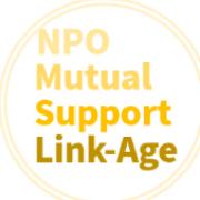 NPO法人 ささえあいLink-Age