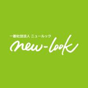 一般社団法人 new-look