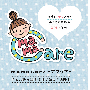 NPO法人 mamacare
