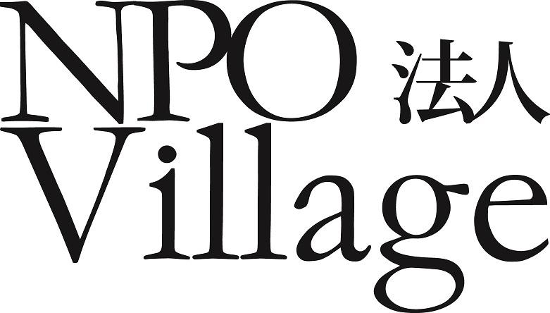 NPO法人 village19