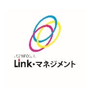 認定NPO法人 Link・マネジメント