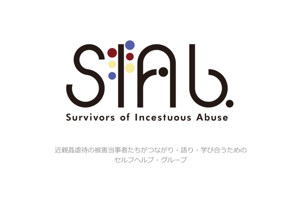 任意団体 SIAb.