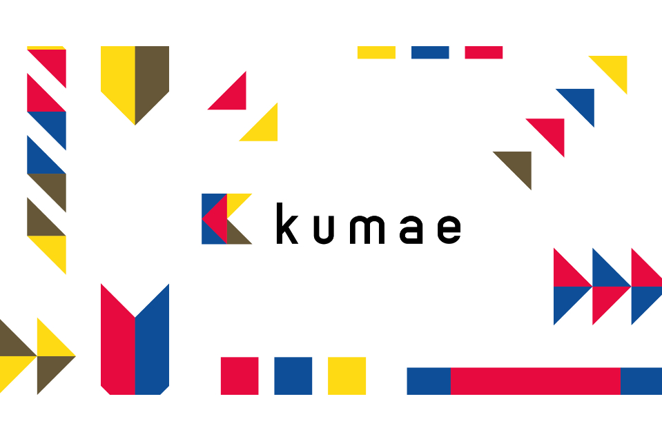 任意団体 Kumae Banana Paper Products