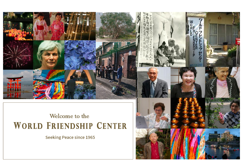 NPO法人 World Friendship Center