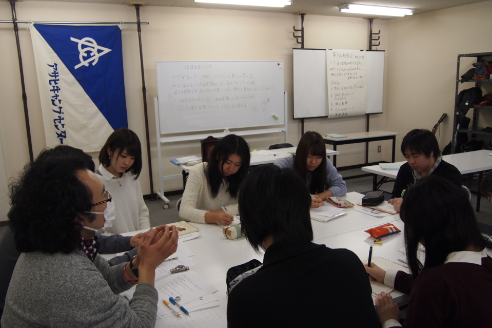 学生ボランティア育成事業(キャンプカウンセラー育成)