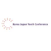 日韓青年会議