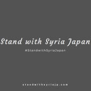 Stand with Syria Japan
