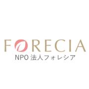 NPO法人 フォレシア