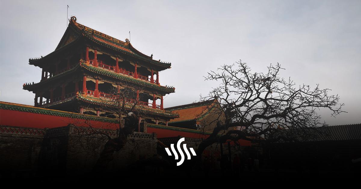 Synchedin Spotlight | Shenyang by Kevin Macleod