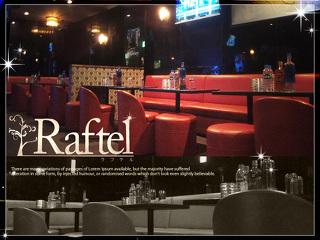 Club Raftel メイン画像