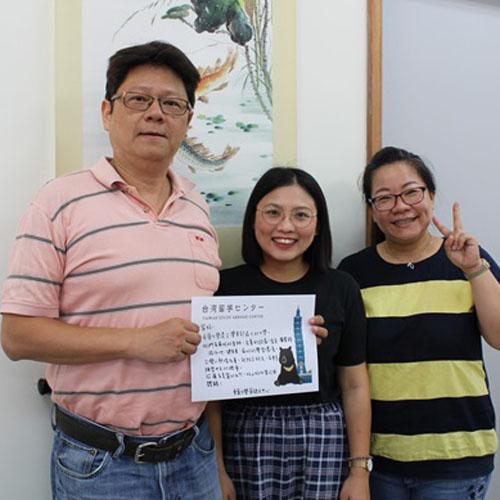 国立東華大学 付属中国語センター