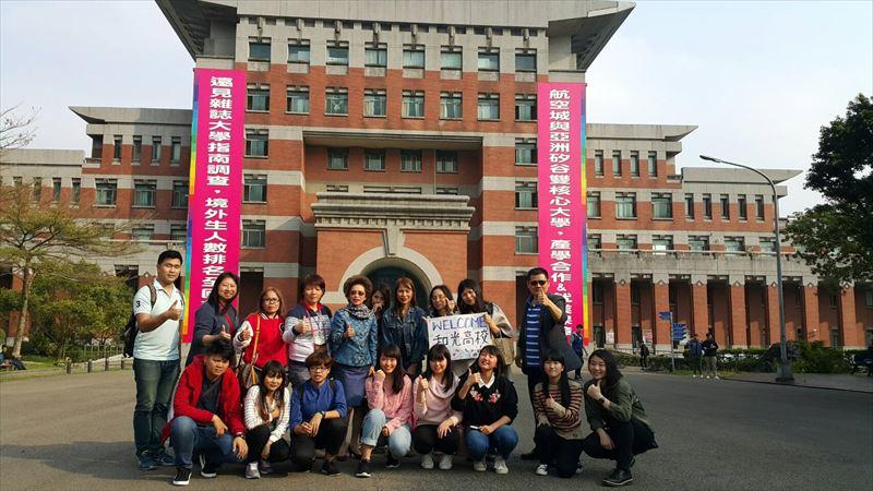 開南大学 付属中国語センター