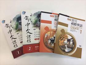 自社オンライン中国語プログラム