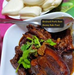 Braised Pork Meat w 10 Buns/扣肉包