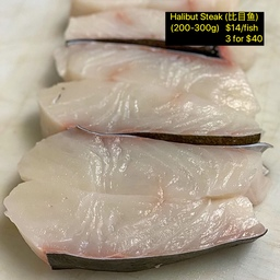 Frozen Halibut Steak (比目鱼)