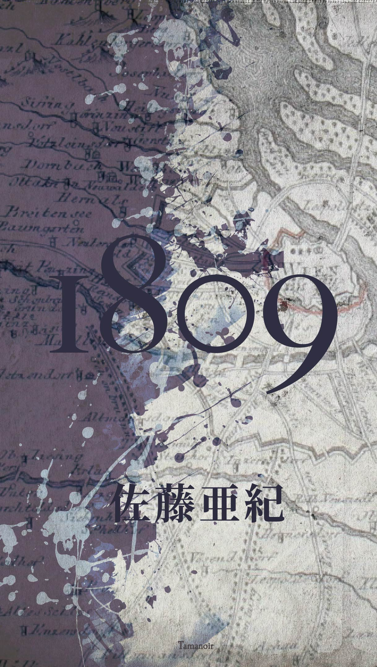 1809 cover