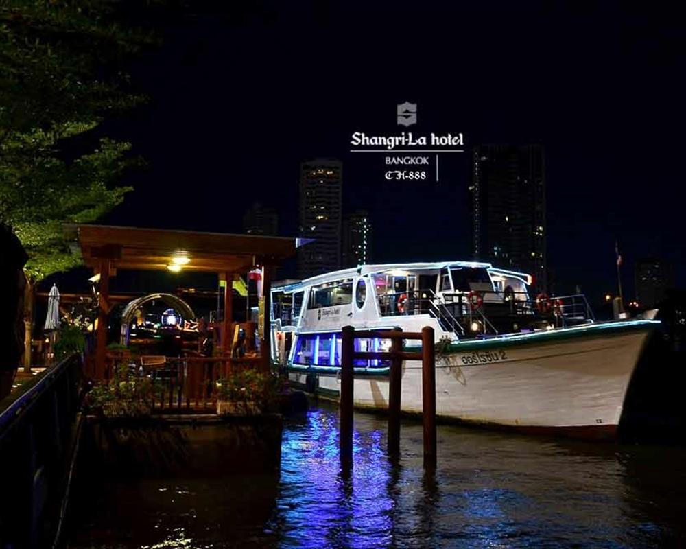 Horizon Shangri-La Dinner Cruise