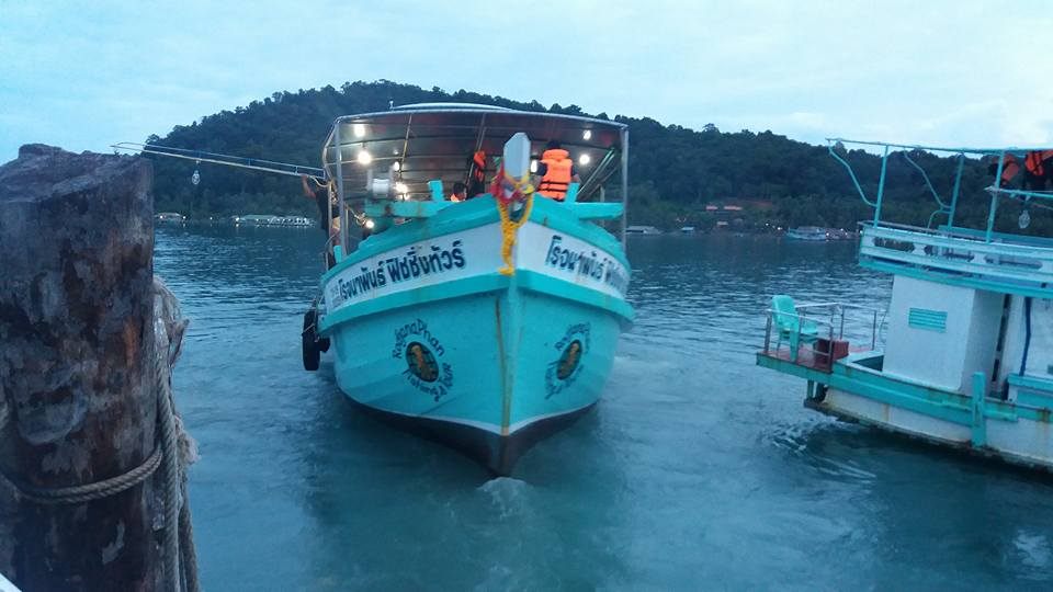 Koh Chang Fishing Tour