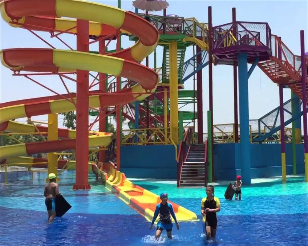 West Wonder Water Park