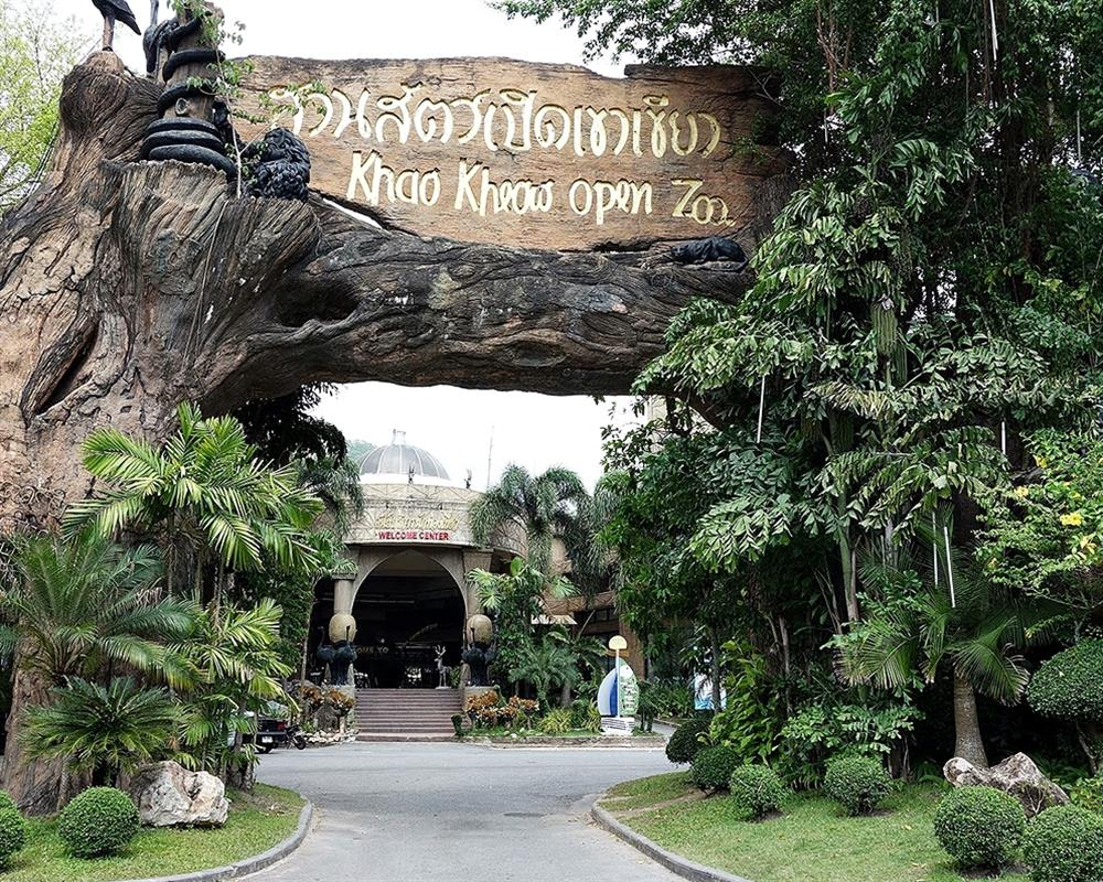 Khao Kheow Open Zoo Chonburi