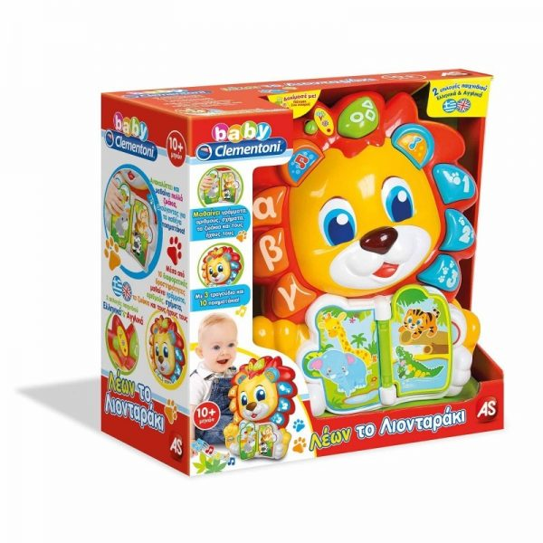 Baby Clementoni Βρεφικό Παιχνίδι Λέων Το Λιονταράκι 1000-63366 Αγόρι, Κορίτσι 12-24 μηνών, 6-12 μηνών  Baby Clementoni