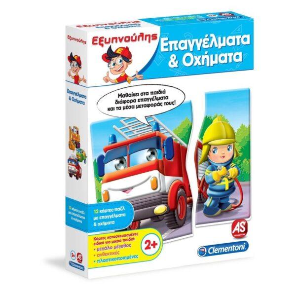 Clementoni  Εξυπνούλης Επαγγέλματα & Οχήματα 1024-63768 Clementoni Αγόρι, Κορίτσι 2-3 ετών