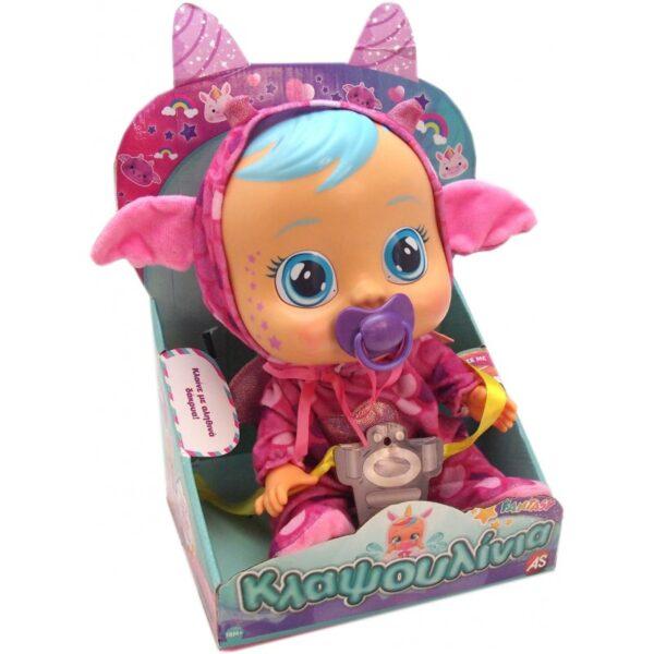 Cry Babies Κλαψουλίνια Fantasy - 2 Σχέδια (Μονόκερος, Δράκος) 4104-99180  Κορίτσι 12-24 μηνών, 2-3 ετών