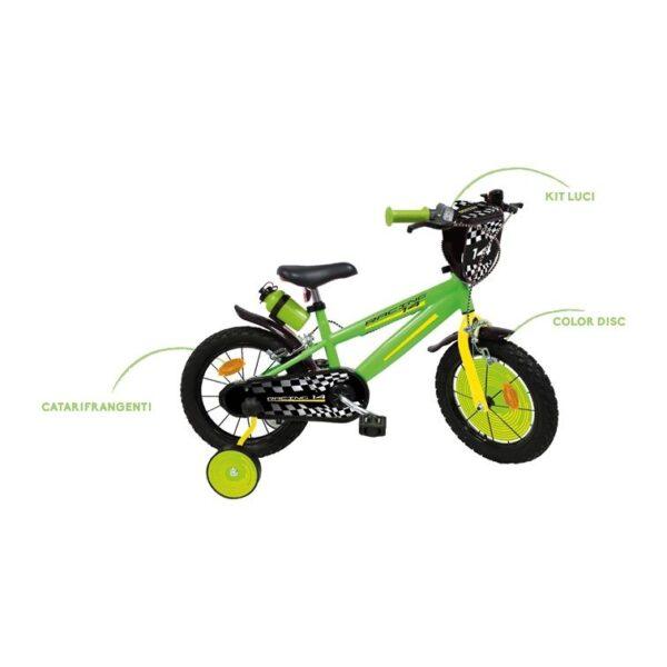 Sun & Sport Adventure Ποδήλατο Boy 14″  Αγόρι  Sun & Sport