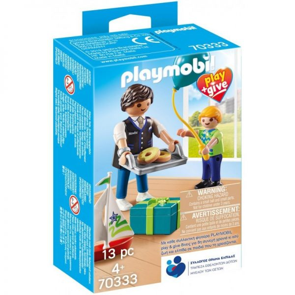 Playmobil Play & Give 2019 Νονός 70333 Playmobil, Playmobil Play & Give Αγόρι, Κορίτσι 4-5 ετών, 5-7 ετών