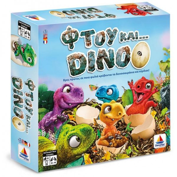 Επιτραπέζιo Φτου Και Dino 520144 Desyllas Games Αγόρι, Κορίτσι 5-7 ετών