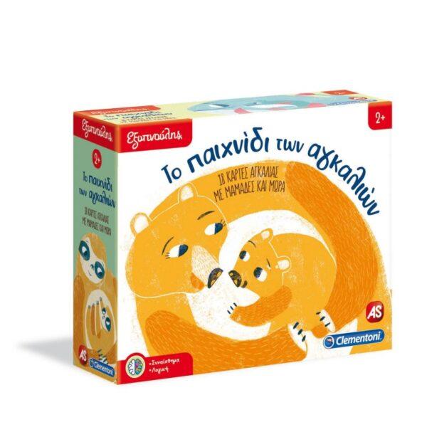 Clementoni Εξυπνούλης Το Παιχνίδι Των Αγκαλιών 1024-63275  Αγόρι, Κορίτσι 2-3 ετών Clementoni