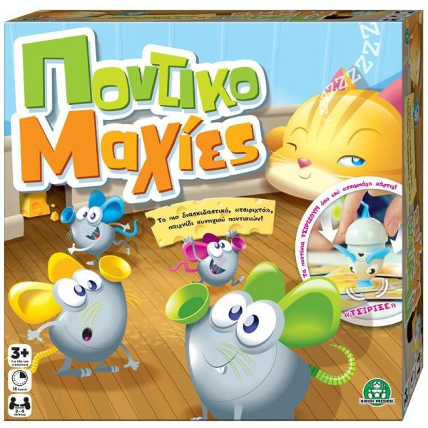 Eπιτραπέζιο Giochi Preziosi Gaming Ποντικομαχίες QUE00000 Giochi Prezisoi Games Αγόρι, Κορίτσι 3-4 ετών, 4-5 ετών