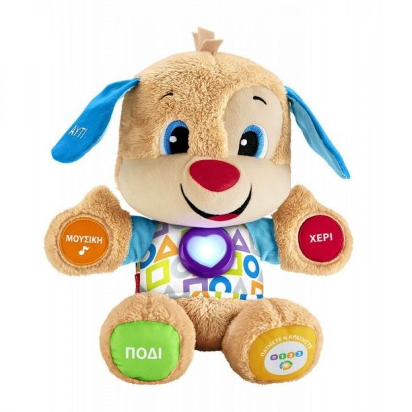 Fisher-Price Smart Stages Puppy - Σκυλάκι FPN78 Fisher-Price Αγόρι, Κορίτσι 12-24 μηνών, 6-12 μηνών