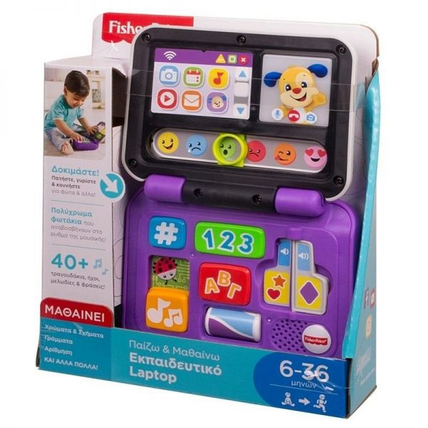 Fisher-Price Laugh And Learn Εκπαιδευτικό Laptop FXK48  Αγόρι, Κορίτσι 12-24 μηνών, 6-12 μηνών Fisher-Price