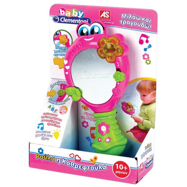 Baby Clementoni Βρεφικό Παιχνίδι Ρουλά Η Καθρεφτούλα 1000-63145 Baby Clementoni Κορίτσι 12-24 μηνών, 6-12 μηνών