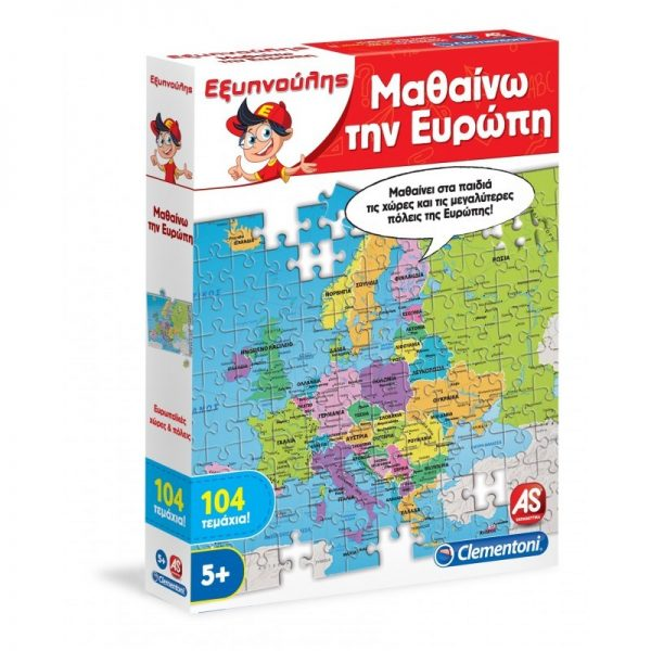 Clementoni  Εξυπνούλης Μαθαίνω Την Ευρώπη Εκπαιδευτικό 1024-63770 Clementoni Αγόρι, Κορίτσι 5-7 ετών, 7-12 ετών