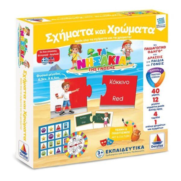Τα Νησάκια Της Γνώσης Σχήματα Και Χρώματα 100703 Desyllas Games Αγόρι, Κορίτσι 3-4 ετών, 4-5 ετών