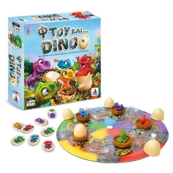 Desyllas Games  Επιτραπέζιo Φτου Και Dino 520144 Αγόρι, Κορίτσι 5-7 ετών