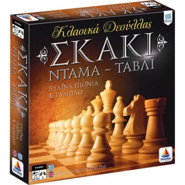 Επιτραπέζιο Σκάκι-Ντάμα-Τάβλι 100735 Desyllas Games Αγόρι, Κορίτσι 7-12 ετών