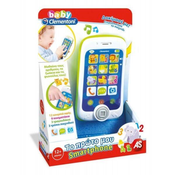 Baby Clementoni Βρεφικό Παιχνίδι Το Πρώτο Μου Smartphone 1000-63208 Baby Clementoni Αγόρι, Κορίτσι 12-24 μηνών