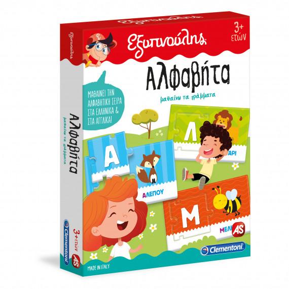 Clementoni  Εξυπνούλης Αλφαβήτα Εκπαιδευτικό 1024-63766 Clementoni Αγόρι, Κορίτσι 3-4 ετών, 4-5 ετών, 5-7 ετών
