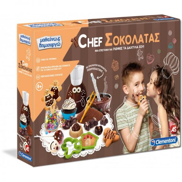 Clementoni Μαθαίνω Και Δημιουργώ - Chef Σοκολάτας 1026-63832  Αγόρι, Κορίτσι 12 ετών +, 7-12 ετών Clementoni