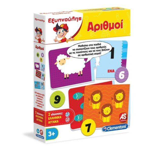 Clementoni  Εξυπνούλης Αριθμοί 1024-63775 Clementoni Αγόρι, Κορίτσι 3-4 ετών, 4-5 ετών, 5-7 ετών