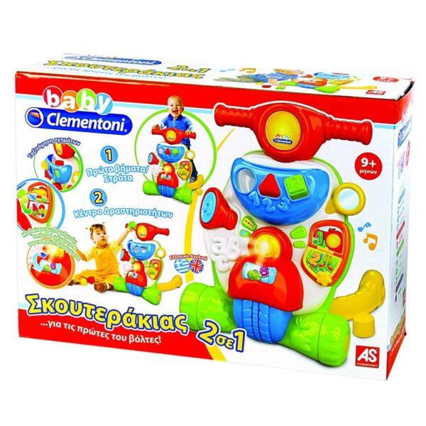 Baby Clementoni Βρεφικό Παιχνίδι Σκουτεράκιας (Μιλάει Ελληνικά) 1000-63167  Αγόρι, Κορίτσι 12-24 μηνών, 6-12 μηνών Baby Clementoni