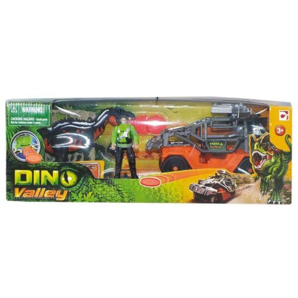 Dino valley conf media 2 mod  Αγόρι