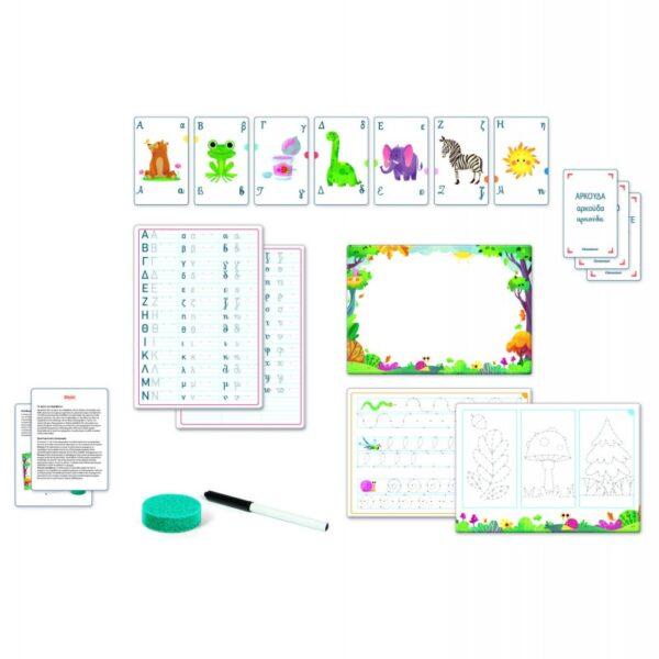 Εξυπνούλης Παίζοντας & Γράφοντας 1024-63215  Αγόρι, Κορίτσι 4-5 ετών, 5-7 ετών ΕΞΥΠΝΟΥΛΗΣ