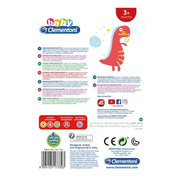 Baby Clementoni Αγόρι 12-24 μηνών, 6-12 μηνών Βρεφικό Παιχνίδι Κρεμαστό Ηλεκτρ. Κουδουνίστρα Δεινόσαυρος 1000-17330
